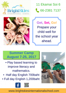 Summer Camp 7-25 Aug. flyer